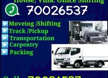 Doha moving packing service available