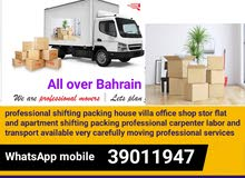 house shifting packing all over Bahrain