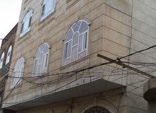 بيت عرررطه في مذبح