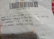 جوالات ايفون256 برو ماكس 11جديد0554229670 توصل