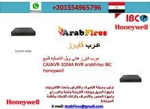 عرب فايرز هاني ويل الاصليه للبيع CALNVR-1004A NVR arabfiries IBC honeywell