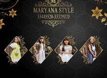 Maryana Style