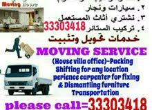 Qatar Doha services Movers / Packera