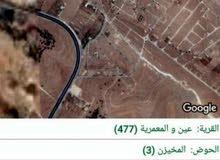 للبيع قطعه أرض مساحتها 719 متر في رحاب عين المعمريه اسكان ضاحية الروابي قوشان مس