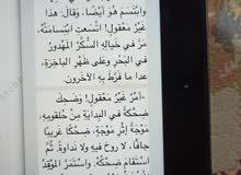 متخصص تأسيس لغة عربية.  وجميع المواد ابتدائي واعدادي.   وتعليم الكبار   وص