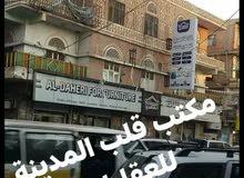 عماره للبيع في شارع تجاري في صنعاء