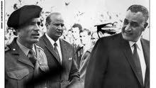مجلد صور نادرة عبدالناصر والقذافي والسادات وملك السعودية ومبارك وحافظ الأسد وغير