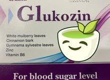 منظم لمستوى السكر في الدم