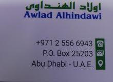 Awlad Alhindawi