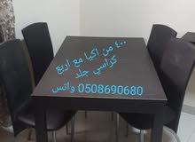 طاولة من ايكيا الشارقة المجرة