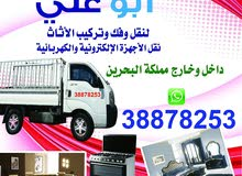 Central Governorate – Bedrooms - Beds in Used condition