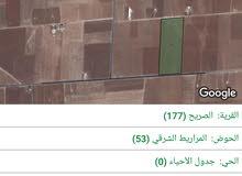 أرض مشتركة للبيع في شارع البترا / المراريط