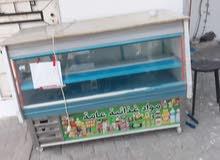 frigideur comptoir