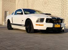 For sale 2008 White Mustang