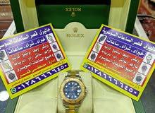 محتاج تبيع ساعتك السويسرية نحن خبراء شراء الساعات