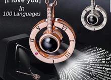 طوق يحوي كلمة بحبك ب 100 لغة