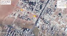 ارض تجاري للبيع رجم الشامي 750متر على ثلاث شوارع سوق تجاري نشط موقع مميز
