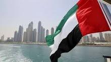 فيز + اقامات الى الخليج