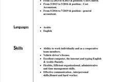 محاسب مصري يبحث عن عمل