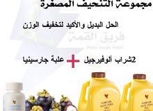 عصير الصبار المعجزة...