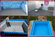 Waterproofing and leak stop
