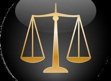 مستشار قانوني للإستشارات القانونية وأعمال المحاماة
