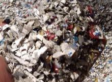 متوفر بلاستيك مرحي جميع الأنواع