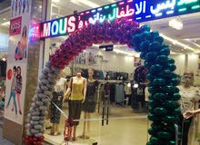 Big sale on kids and women clothes in Kids berry West Salalah
