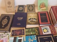 روايات، مجلدات، تاريخ، قانون، فسيفساء،دين ،أعمال كاملة في طبعات أنيقة