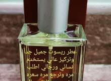 يتوفر لدنيا   اجمل وأشهر العطور العربيه... (( ريسوت وامواج ورشيقه ))