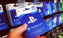 اشتراكات بلايستيشن بلاس + جميع فئات بطاقات ستور Psn gift card + PlayStation plus