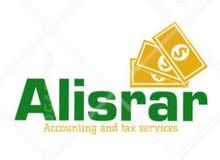 شركة الاصرار : شركة اردنية متخصصة في مجال الاستشارات المحاسبية والضريبة