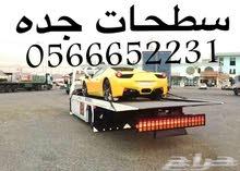 سطحه في جده لنقل السيارات 0566652231