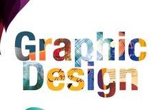 تصميم جرافيكي لجميع اعمالكم