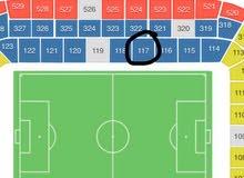 تذاكر سوبر اسباني (ريال مدريد) للبيع