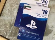 30 دولار كويتي للبيع بسعر اقل من السوق .