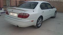 مكسيما 20060الدار