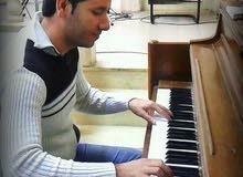 مدرس موسيقى بيانو جيتار اورغ