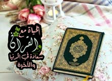 مدرسة لغة عربية وتاسيس