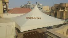 حداد شمال الرياض