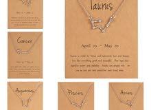 قلادتك على حسب البرج. Your necklace based on your sign