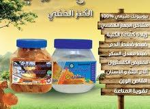 الصمغ العربي الهشاب السوداني الاصلي