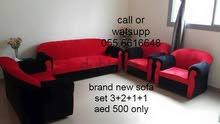 أريكة مجموعة جديدة السعر المنخفض جدا 7 مقاعد فقط 500
