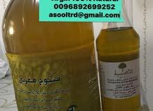 زيت زيتون بكر طبيعي مضمون OLIVE OIL