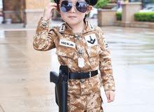 ملابس اطفال عسكريه