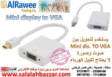 وصله mini display to vga