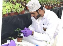 مهندس زراعي مختص بعلم الاشجار