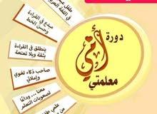 دورة أونلاين لتعلم اللغة العربية بالقاعدة الذهبية