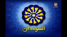 دكان إيجار بالسوق العربي والأفضل بمجمع التكنولوجيا