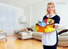 يوجد عاملات لتنظيف المنازل والشقق وللمكاتب شغل يوومي